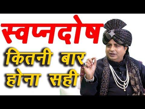 हमेशा जवान कैसे रहें  : Sanyasi Ayurveda