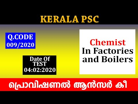 009/2020 | Chemist In Factories and Boilers Answer Key | Chemist Answer Key – Provisional | Easy PSC