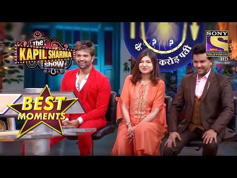 Alka, Himesh और Javed ने खेला KBC | The Kapil Sharma Show Season 2 | Best Moments