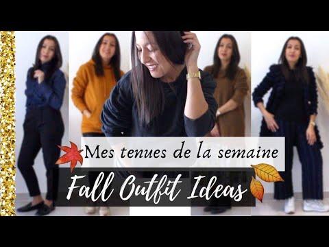 FALL OUTFIT IDEAS 🍁 Mes tenues de la semaine 🍂  لبيسات و تنسيقات الخريف لكل يوم الأسبوع