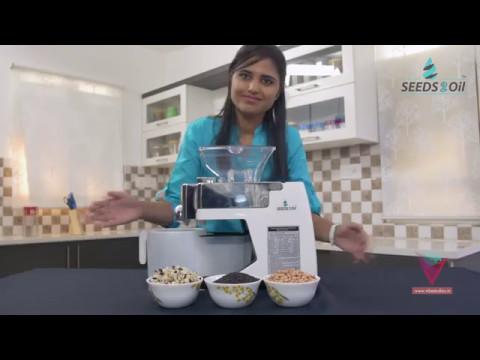 Seeds2Oil – Home Oil Maker