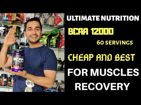 Ultimate nutrition bcaa powder 1200 review   cheap and best bcaa   ultimate nutrition bcaa   bcaa  