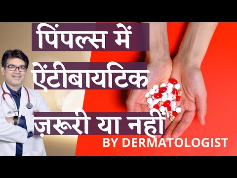 Does Antibiotic Treat Acne | Antibiotic For Acne – Bitter truth | Acne Treatment | Dermatologist
