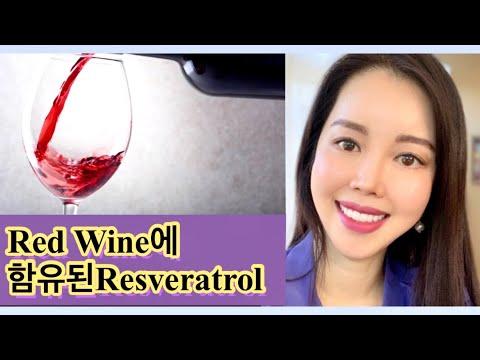 Medisch artikel over resveratrol, een krachtige antioxidant in rode wijn [gezondheidsrapport]