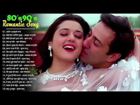 #Romantic Collection Alka Yagnik, Udit Narayan, Kumar Sanu _90's सदाबहार बॉलीवुड गाने