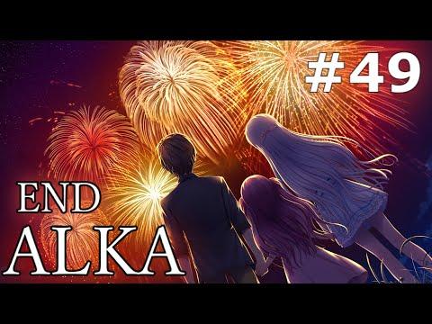 <ALKA END>家族【Summer Pockets-サマーポケッツ-】part49
