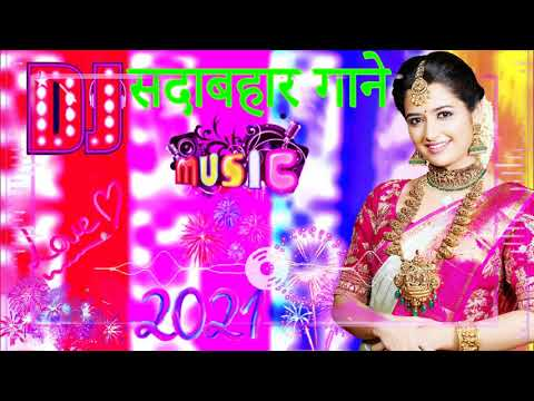 सदाबहारपुरानेगाने 💕Love  Hindi Song 💕 Old Hindi Remix 💕  Udit Narayan & Alka Yagnik 💕Evergreen_Songs