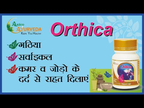 ORTHICA TABLET
