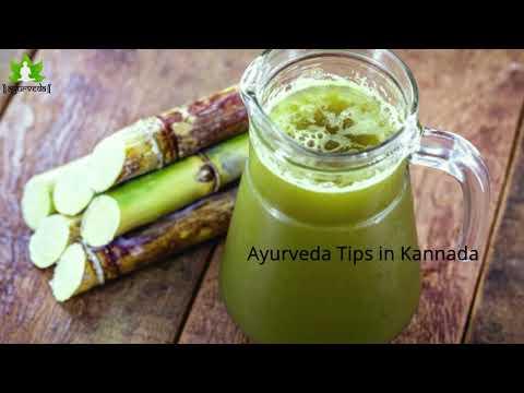 ಉಪವಾಸ ಮಾಡಿದರೆ ನಿಮ್ಮ ತೂಕ ಕಡಿಮೆಯಾಗುತ್ತಾ? ಹಣ್ಣು & ತರಕಾರಿಗಳಿಂದ ಬೊಜ್ಜು ಕರಗುತ್ತಾ ?Ayurveda Tips in Kannada
