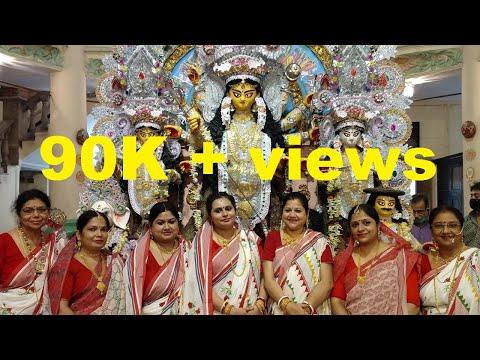 Dashami Boron –  Durga Puja 2020 – Jorasanko Shib Krishna Daw Bari