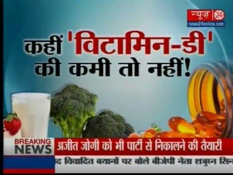 Sanjeevani: Benefits of vitamin D with Ayurvedic doctor Pratap Chauhan
