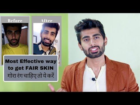 My secret of getting FAIR GLOWING Skin NATURALLY |  गोरा रंग पाने के घरेलू नुस्खे