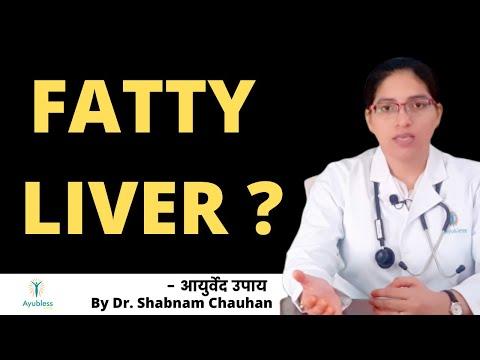 FATTY LIVER का सरल आयुर्वेदिक समाधान     AYUBLESS AYURVEDA    By Dr. Shabnam Chauhan   