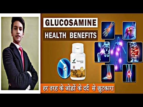 VESTIGE Glucosamine Tablets Full Information & Benifits…..!👍🏻