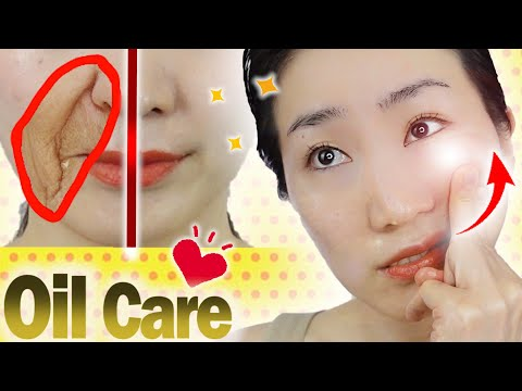 Oil Massage💓for Removing Laugh Lines (Nasolabial Folds) & Lifting Cheeks Higher😘