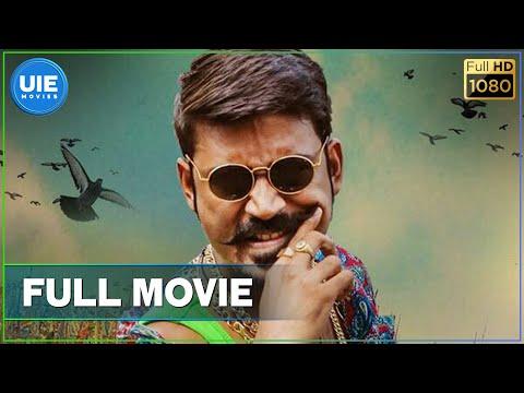 Maari – Tamil Full Movie – Dhanush | Kajal Aggarwal | Balaji Mohan | Anirudh Ravichander
