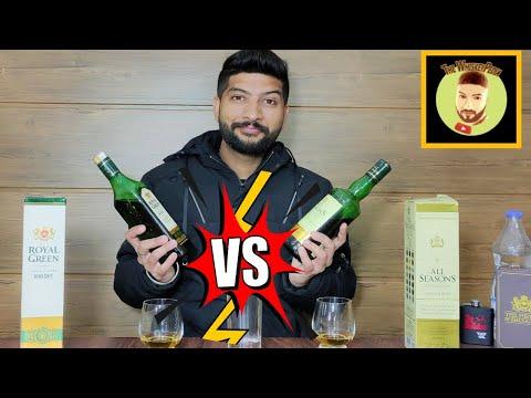 All Season Whisky vs Royal Green Whisky   War of Bottles   The Whiskeypedia
