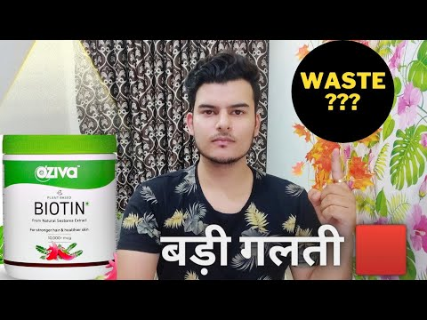 🟥 My Honest Review about Oziva plant based biotin in hindi | Effects , side effects , uses , results
