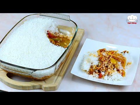 دجاج مع الرز بفكرة جديدة 🍛 وجبة مبهرة لازم تجربوها 😍 جددي في اكلك 😋✅