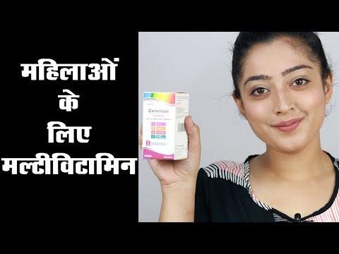 Cenvitan – Multivitamin for Women   Women Supplement