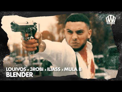 LouiVos x 3robi x ILIASS x Mula B – Blender  (Prod. EuroSoundzz)