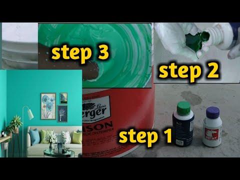 Distemper मे stainer ( Wall Colour ) मिलाने का सही तरीका  