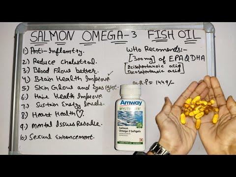 हमारे शरीर के लिए क्यों है जरूरी Amway Salmon Omega 3 की खुराक पूरी। Amway Salmon Omega 3 Benefits