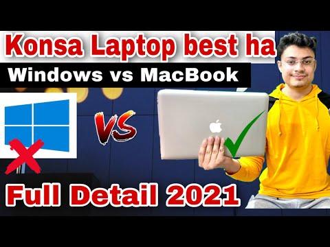 Macbook vs Windows laptops in hindi   Macbook kis ko buy karna chahiye