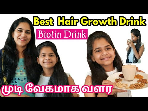 BIOTIN DRINK For Hair Growth/Hair Growth Drink/Hair Growth Tips Tamil/Magical Drink for Hair Growth