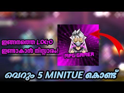 HOW TO MAKE FF LOGO IN MALAYALAM❤️🔥 വെറും 5 MINITUE കൊണ്ട് മാത്രം😘 MPG GAMER YT 