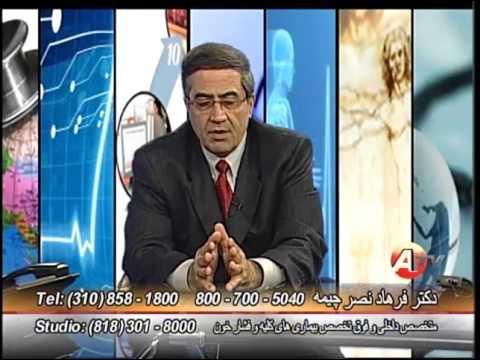 گلوکزآمین دکتر فرهاد نصر چیمه Glucosamine Dr Farhad Nasr Chimeh