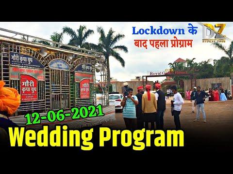 Lockdown मे पहला प्रोग्राम – Gouri Kripa Dhumal   Shindhi Wedding Program Royal Green Resort Durg