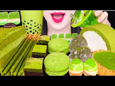 ASMR GREEN TEA *BUBBLE TEA, STARBUCKS CAKE, BROWNIES, ROLL CAKE 녹차 버블티, 스타벅스 케이크 먹방 JANE ASMR 제인