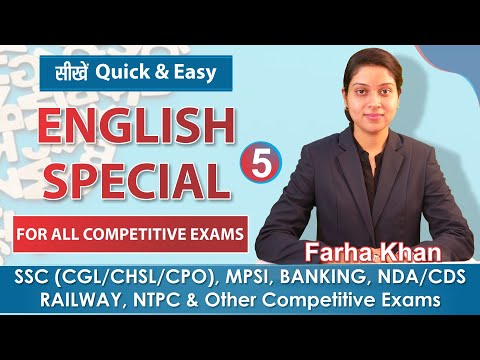 SSC CHSL/CGL Special 2020 Vocabulary (5) ANAND SUPER 100 Best UPSC | MPPSC | MPSI Coaching In Indore