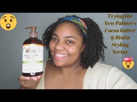 *NEW* Palmer's Cocoa Butter & Biotin Styling Nectar Gel