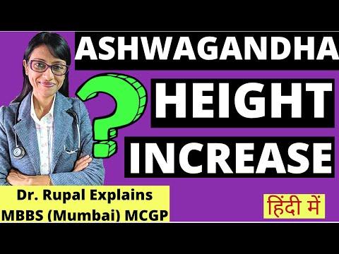 Ashwagandha 🍀से Kya HOOGTE 🚀🚀VERHOGEN 🤔 ?? Dr. Rupal legt uit [ Dosis & Hoe te gebruiken ] (Hindi) 2020
