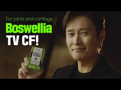 Frombio X Lee Byung-hun For joints and cartilage, Boswellia NEW TVCF